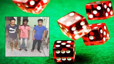 Photo of Arunachal: Itanagar Police arrested 3 gamblers, apprehended 3 minors