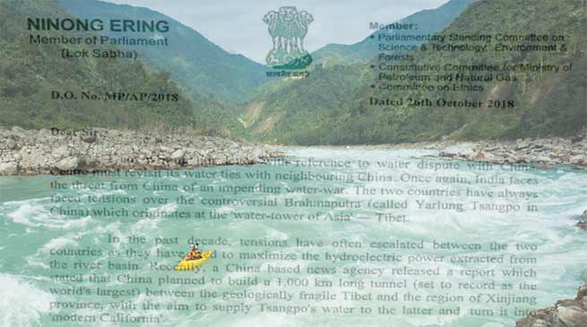 Arunachal: Central Govt must revisit water ties with China- Ninong Ering