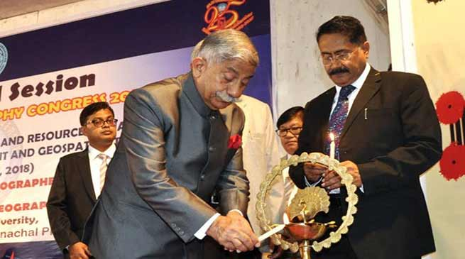 Arunachal Governor inaugurates the 40th Geography Congress of India