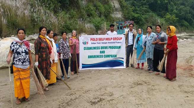 Arunachal: Polo self help group conduct cleanliness of river side