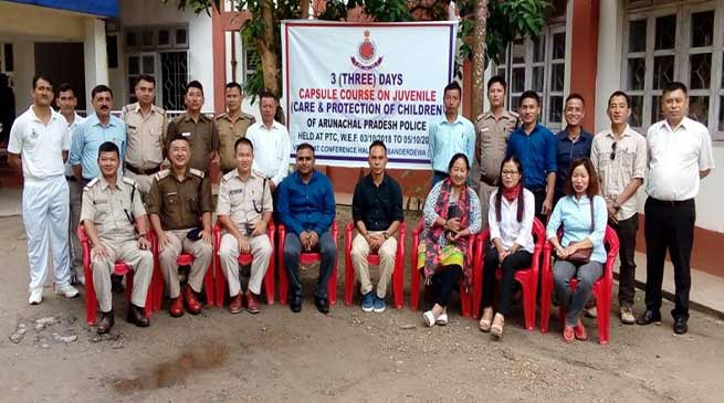 Itanagar: capsule course on Juvenile Justice and POCSO Act 2012