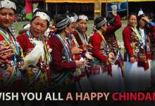 Photo of Arunachal Governor, CM extends Chindang festival greetings to Sajolang Community