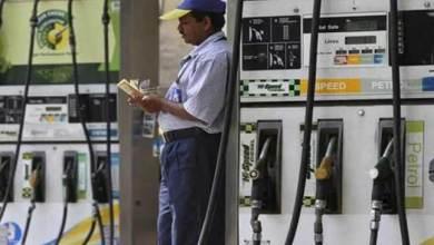 Photo of BIG BREAKING: Petrol and Diesel prices cut by Rs 2.5 in Arunachal