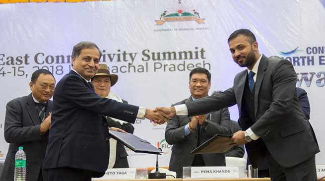 Arunachal: 17 MoUs signed for projects worth Rs 1200 crores