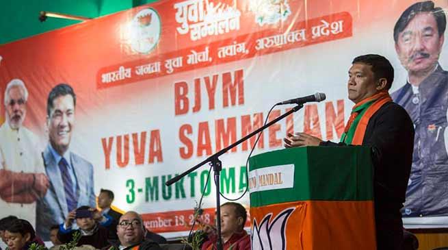 Arunachal: Khandu attends BJYM's yuva sammelan at Mukto