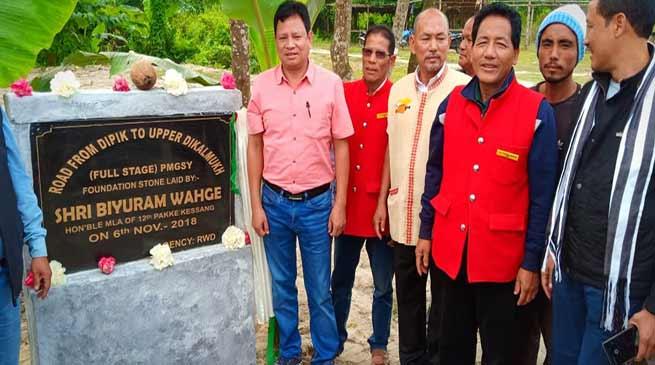 BJP MLA Biyuram Wahgey visits remote villages, called it 'Vidhayak Aap ke Dwar'