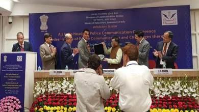 Photo of DGP Arunachal Pradesh awarded by MHA, Govt. of India