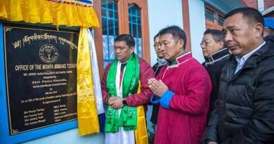 Arunachal CM inaugurates new MMT Building at Dirang