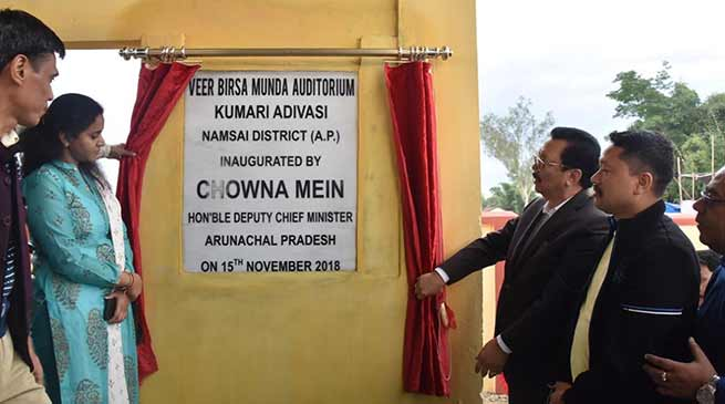 Arunachal: Mein dedicates Veer Birsa Munda Auditorium to the people of Kumari Adivasi Village in Lekang