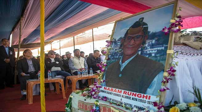 Arunachal: Late Nabam Runghi laid to rest with state honour