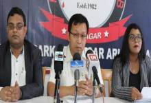 Photo of Itanagar: DNGC to host national conference, workshop on Act East policy
