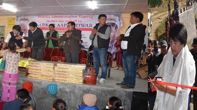 Arunachal: Jambey Tashi inaugurates 'Sarkar Aapke Dwar' at Dudungkhar HQ