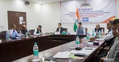 Arunachal: Second UNNATI meeting held