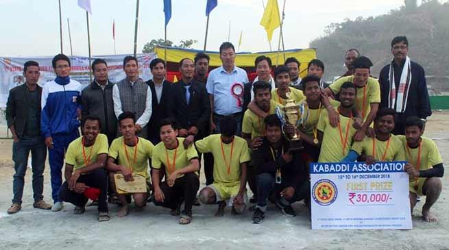 Itanagar:1st State level Kabadi Championship-2018 concludes
