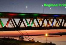 Photo of Assam: Bogibeel bridge fulfilling a long cherished dream