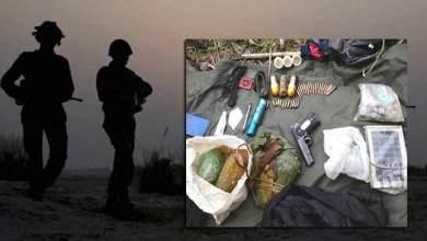Photo of Arunachal: NSCN (IM) cadre killed in Longding