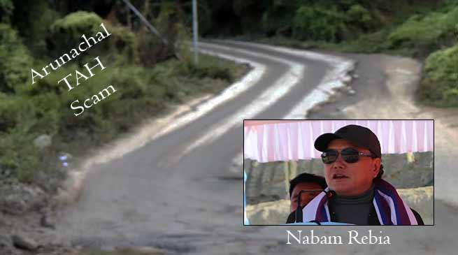 TAH Scam: surrender illegal land compensation or face legal action-Nabam Rebia