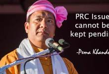 Photo of Arunachal: PRC issue becoming hot, CM confident to solve the issue once for all