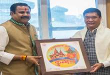 Khandu gets invitation from UP CM to attend the Prayagraj Kumbh Mela 2019