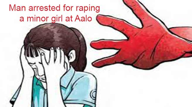 Arunachal: man arrested for raping a minor girl at Aalo
