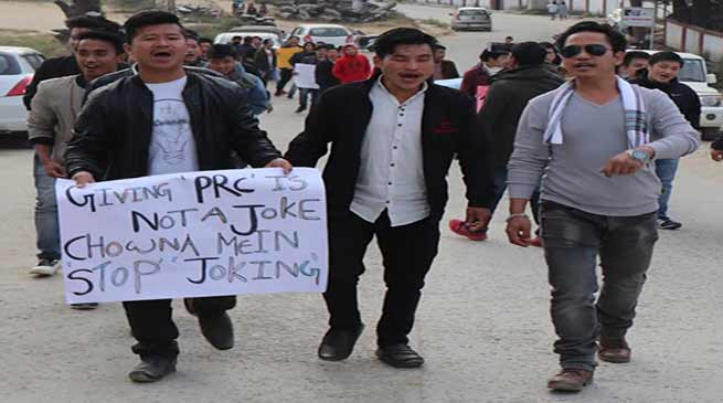 Arunachal:Protest March against PRC to non APST