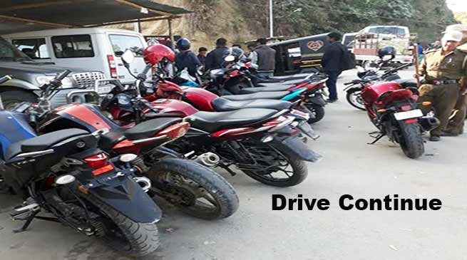 Itanagar: Drive against vehicles without number plates continues- Capital Police