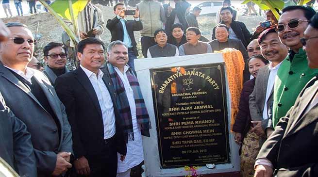 Itanagar: Bhumi Pujan for BJP party office