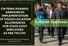 Photo of Arunachal: Cabinet approves grant of TLA for regular employees