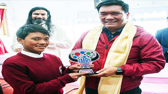 Arunachal CM Visits Eklavya Model Residential School in Lumla