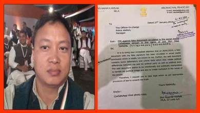 Arunachal: Karbak lodged complain against fake document circulating in Social Media with his name