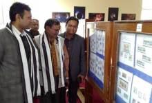 Photo of Itanagar: Philately Exhibition held