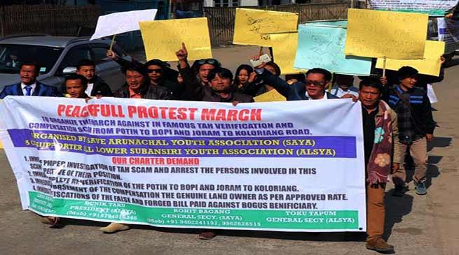 Arunachal: SAYA demand action on TAH land compensation issue