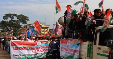 Arunachal:APCC takes out rally against Citizenship (amendment) bill -2016