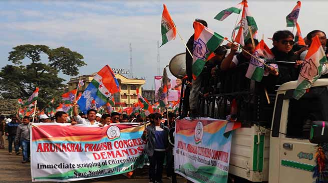 Arunachal: APCC takes out rally against Citizenship (amendment) bill -2016