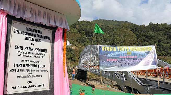 Arunachal: Khandu inaugurate steel arch bridge over River Kurung at Laayang