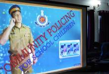 Itanagar: Community police initiative of school children by Arunachal Pradesh Police