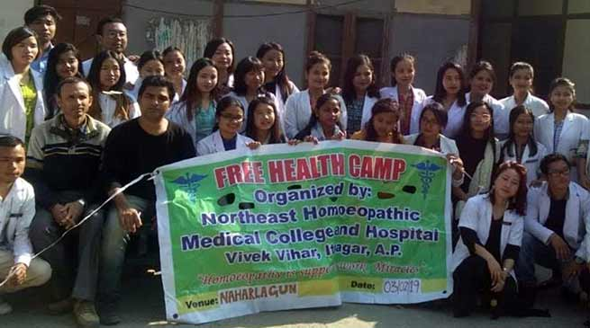Arunachal: NEHMC & H organises Free Medical and Health Camp