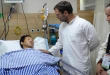Photo of Congress president Rahul Gandhi Meets Arunachal Violence Hit Patients