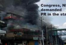 Arunachal PRC issue: Congress, NPP demanded PR in the state