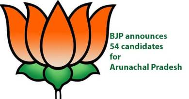 Arunachal Elections: BJP announces 54 candidates for Arunachal Pradesh