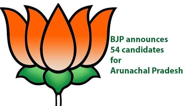 Arunachal Elections: BJP announces 54 candidates for Arunachal Pradesh