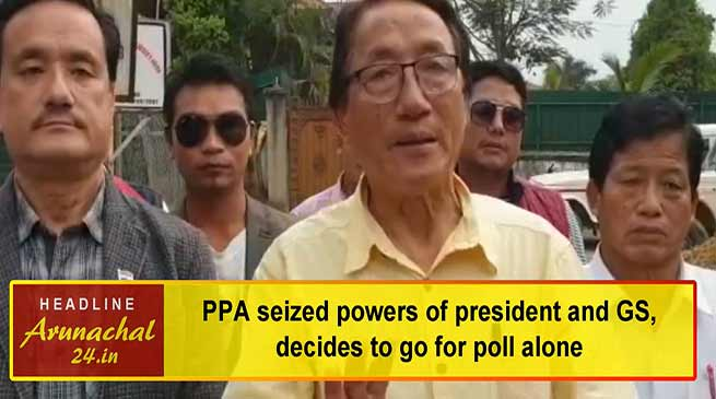Arunachal Elections: PPA seized powers of president and GS, decides to go for poll alone