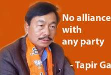Photo of Arunachal Pradesh Assembly Election: No alliance  with any party- Tapir Gao