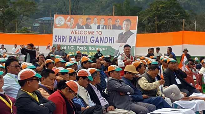 Arunachal: Rahul Gandhi's Rally at Itanagar - LIVE UPDATE