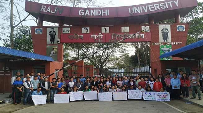 Arunachal: Bharat Bandh at Rajiv Gandhi Central University
