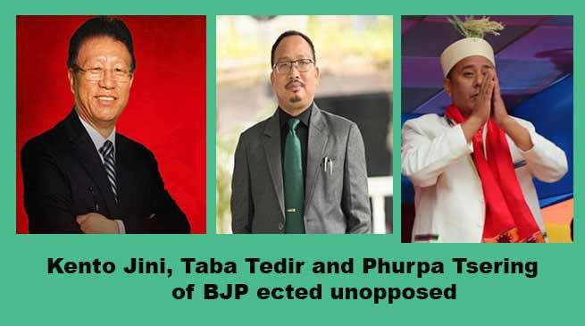 Arunachal polls: Kento Jini, Taba Tedir and Phurpa Tsering of BJP declared elected unopposed