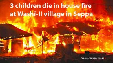 Photo of Arunachal:  3 children die in house fire at Washi-II village in Seppa