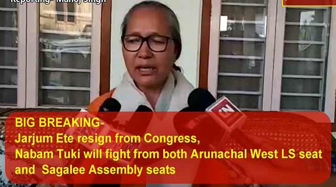 Arunachal: Jarjum Ete quit congress, but will contest election from Arunachal West