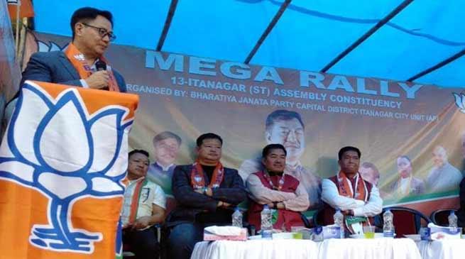 Arunachal: Khandu, Rijiju address BJP mass rally to garner support for BJP