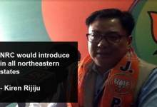 Photo of NRC would be introduced in all northeastern states- Kiren Rijiju